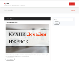 i-kuhnya.ru screenshot