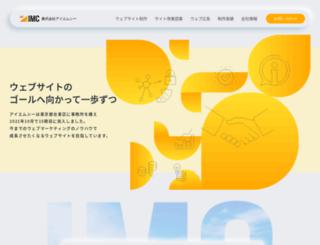 i-m-c.co.jp screenshot