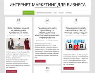 i-marketinga.net screenshot