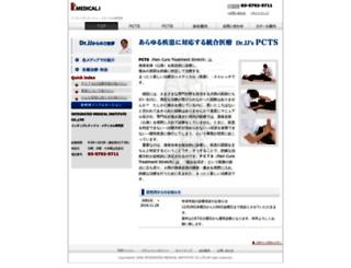 i-medical-i.com screenshot