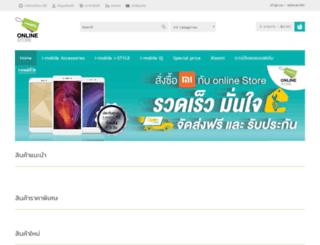 i-mobilephone.com screenshot