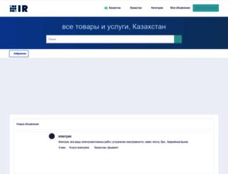 i-r.kz screenshot
