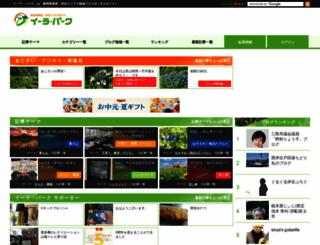 i-ra.jp screenshot