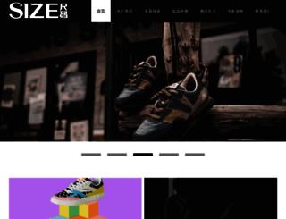 i-size.com screenshot