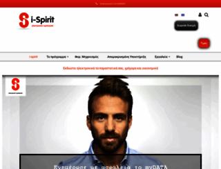 i-spirit.gr screenshot