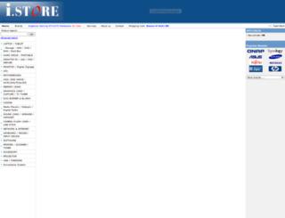 i-store.com.au screenshot
