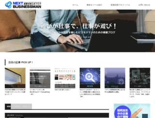i-strategy.jp screenshot