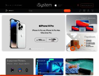 i-system.gr screenshot