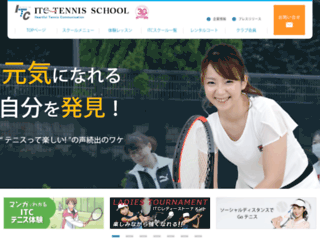i-tennis.co.jp screenshot