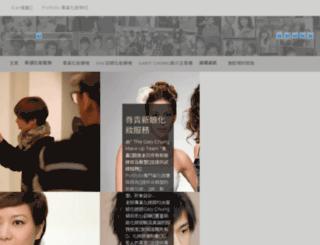 i-wedding.com.hk screenshot