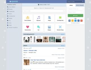 i-your.spaces.ru screenshot