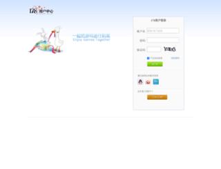 i.178.com screenshot