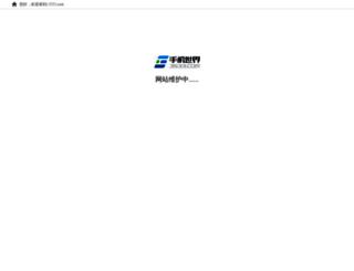 i.3533.com screenshot