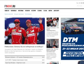 i.f1news.ru screenshot