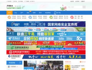 i.luanren.com screenshot