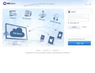 i.netqin.com screenshot