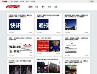 i.st001.com screenshot