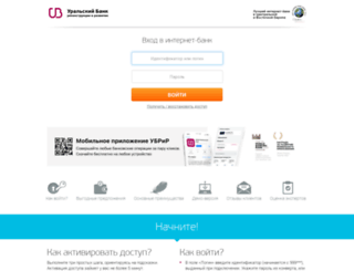 i.ubrr.ru screenshot
