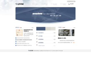 i.usim.cc screenshot