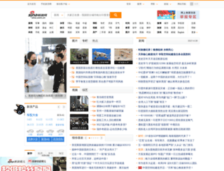 i1.sinaimg.cn screenshot