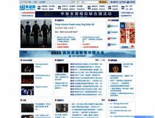 i21st.cn screenshot