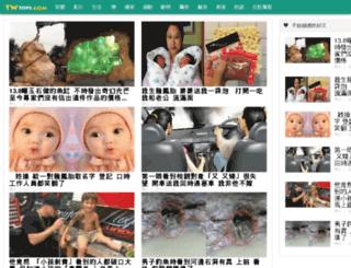 i2dnano.net screenshot