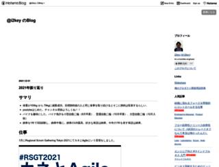 i2key.hateblo.jp screenshot