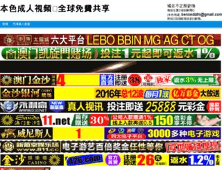 i33w.org screenshot