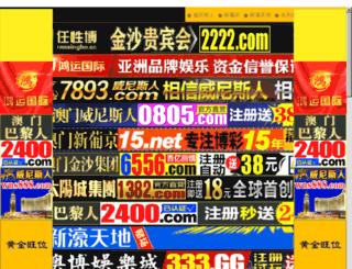 i3weblab.com.au screenshot
