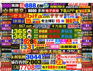i3weblab.com screenshot