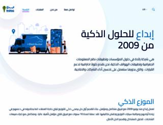 i4isolutions.com screenshot