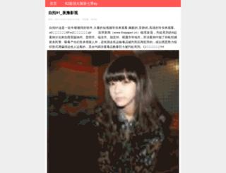 i4tiran.com screenshot