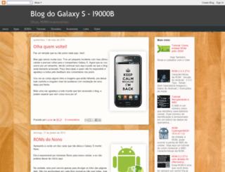 i9000b.blogspot.com.br screenshot