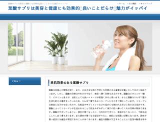 ia-su.org screenshot