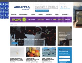 ia-zhuk.mosoblonline.ru screenshot