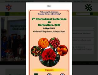 iaas.edu.np screenshot