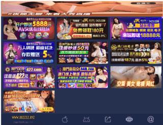 iabci.cn screenshot