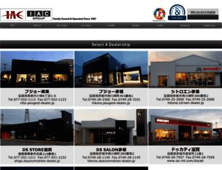 iac-int.com screenshot