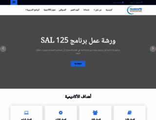 iacademypd.com screenshot