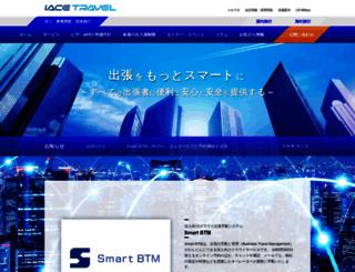 iace.co.jp screenshot