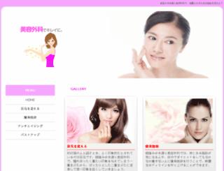 iacpune.org screenshot