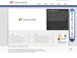 iakle.com screenshot