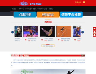 ialearn.org screenshot