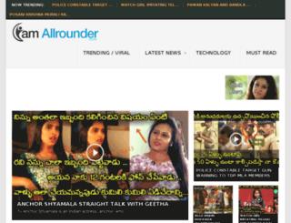 iamallrounder.com screenshot
