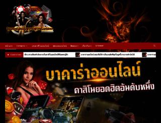 iamasupernerd.com screenshot