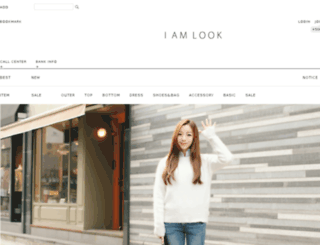 iamlook.co.kr screenshot