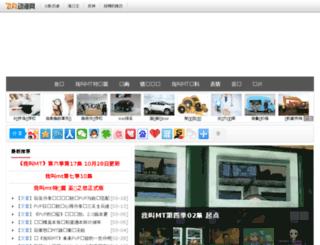 iammt.17dm.com screenshot