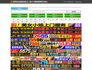 iamplaygame.com screenshot