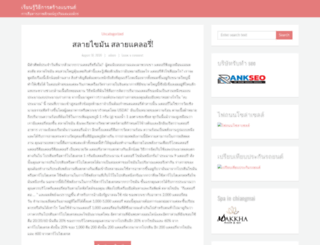 iamtherealnick.com screenshot