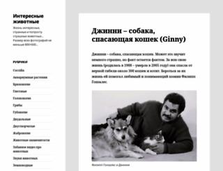 ianimal.ru screenshot